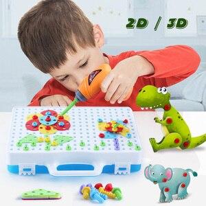Image 2 - เด็กใหม่เด็กของเล่นเครื่องมือไฟฟ้าเจาะสกรู 3D ปริศนาการศึกษาสำหรับ Pretend Play เกมประกอบสัตว์บล็อกของเล่น