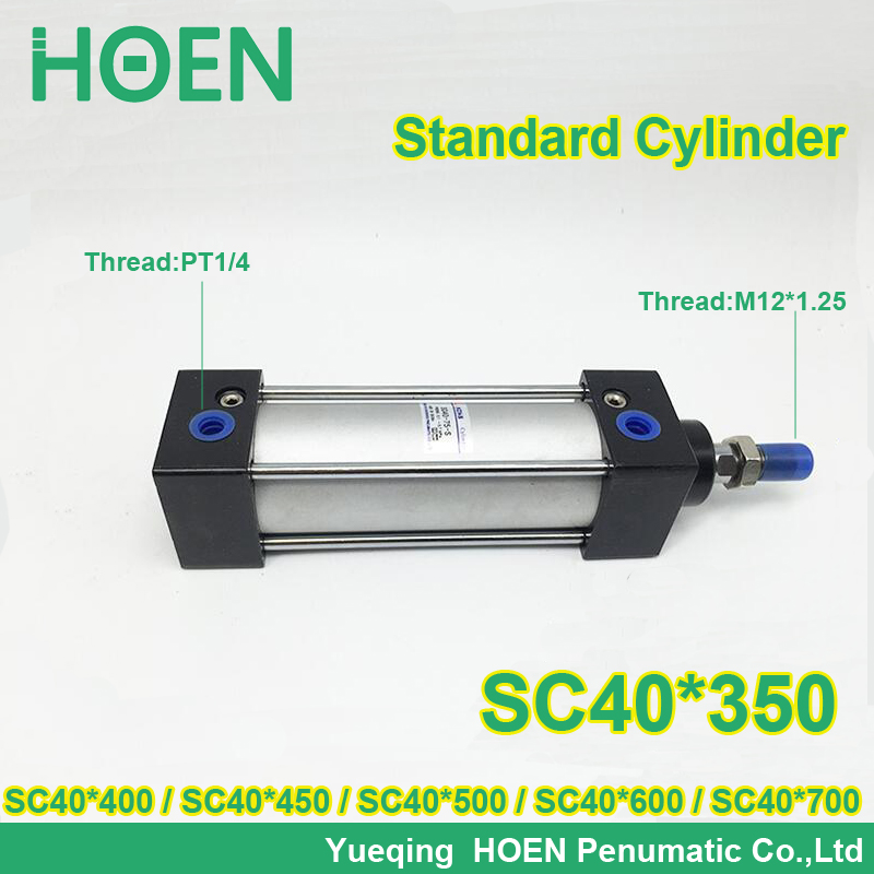 SC40*350 SC Series Single Rod Standard Pneumatic Air Cylinder SC40X400 SC40X450 SC40X500 SC40X600 SC40X700 SC40*800 SC40*900 41 1mm 350 cylinder