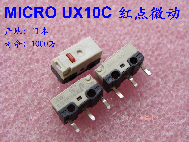 5pcs/set Original Made In Japan Honeywell MICRO UX10C Red Dot Mouse Micro Switch 10 Million Times Lifetime