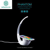 Nillkin QI Intelligent Wireless Charger Charging Mat Energy Saving Phantom Wireless Charger Lamp For IPhone 6S