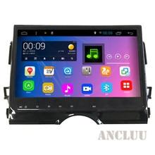 10.1 дюймов Android 4.4 автомобиль DVD для Toyota Reiz Mark X 2010 2011 2012 2013 2014 2015 GPS головное устройство автомобиля радио навигации бесплатную карту