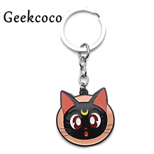 Sailor moon Luna cat Cartoon cute anime Charms Keychain Keyrings Kids Gift Party Favors Keys Pendants jewelry decorations J0363