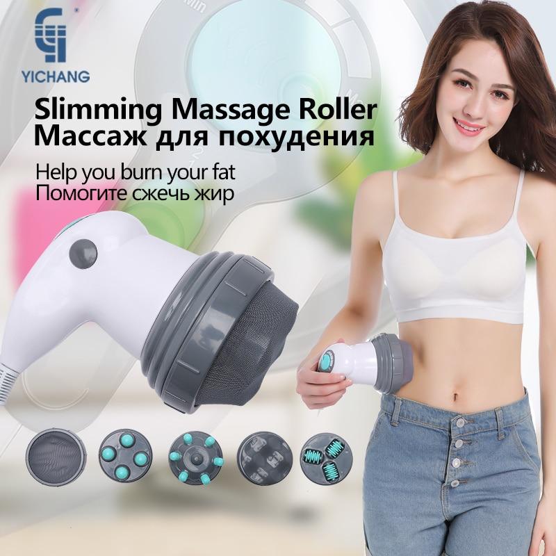 Электрический вибрирующий массажер YICHANG для тела, массажер для похудения и разминания шеи, расслабляющий продукт, массажный ролик для антицеллюлитной машины 2