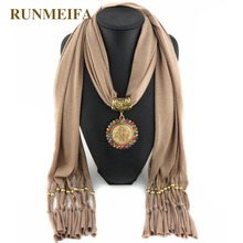 US $4.68 40% OFF|RUNMEIFA Trendy Pendants Necklaces Scarf Solid Color Circle Alloy Acrylic Animal Pendant Scarf Accessories Scarf Free Shipping-in Pendant Necklaces from Jewelry & Accessories on Aliexpress.com | Alibaba Group