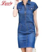 2017 denim dress новый модный отложным воротником с коротким рукавом дамы джинсы dress with double карманы midi dress для женщина продажа