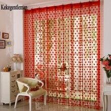 Kekegentleman Corazón cortina de la secuencia 200*100 cm/300*300 cm borla de ventana de la puerta cortina cenefa separador de ambientes decoración del hogar de la boda
