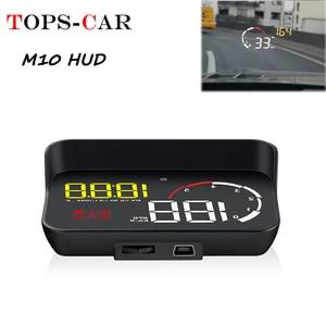 2019 New Car HUD Display M10 B