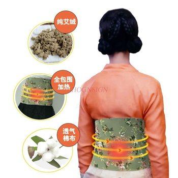Warm Belt Female Palace Cashmere Electric Hot Wormwood Pack Waist Pain Cold Moxibustion Treasure Electronic Moxa Care Tool