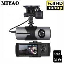 Gps Автомобильный видеорегистратор камера рекордер HD Передняя + внутри 1080 P двойной объектив видео регистраторы Автомобильная камера Dashcam g-сенсор видеорегистратор DVRs