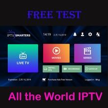 MITVPRO android tv box IPTV subscription Europe french itala