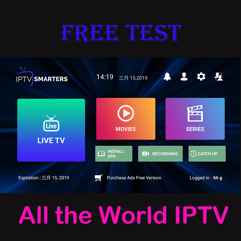 MITVPRO Android Tv Box IPTV Subscription Europe France Italain Polish UK Germany Arabic Iptv Code Sports Channel