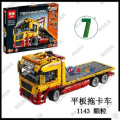 New Flat trailers lepin 20021 technic Flatbed truck Toy building blocks 8109 1143pcs car model Freight Tractor gift Educational