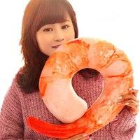 Super Cute Soft U Plush Back Shadow Toys Shrimp Meat Sofa Pillow Cushion Toy Stuffed Cartoon