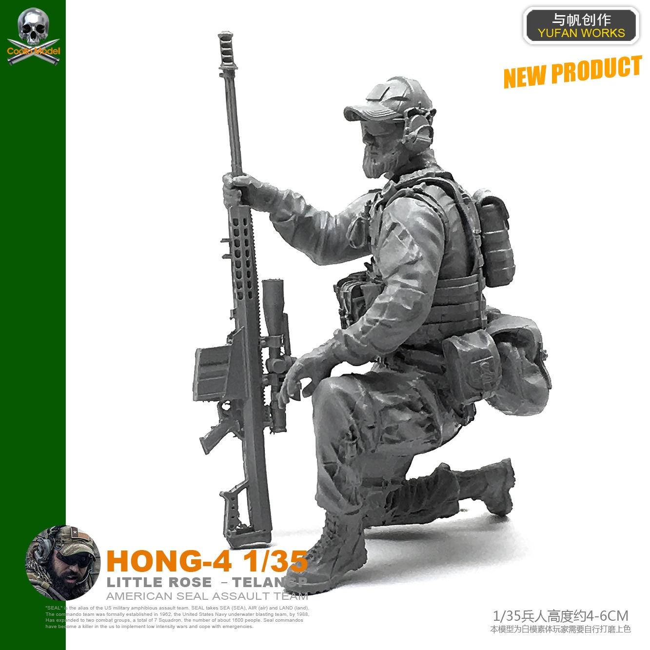 Yufan Model 1/35 Model Kits Us Seal Sniper Resin Soldier Figure Hong-04