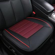 Conjunto de capa de assento do carro couro não slide almofadas auto protetor almofada tamanho universal para granta vesta chery kia mazda toyota polo byd