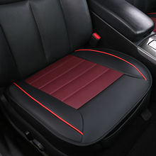 Lederen Autostoel Cover Set Non Slide Auto Kussens Protector Pad Universele Maat Voor Granta Vesta Chery Kia Mazda Toyota polo Byd