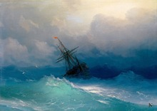 Unframed Canvas Paintings Ship On Stormy Seas By Ivan Constantinovich Aivazovsky