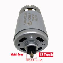 лучшая цена GSR14.4-2-LI ONPO 13 teeth DC Motor 1607022649 HC683LG  for BOSCH DC14.4V  3601JB7480 electric drill maintenance spare parts