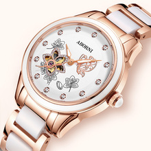 Luxury Brand Mechanical Women Watches Rose Gold Stainless Steel Automatic Self-Wind Watch Women Clock Dress Crystal Ladies Watch