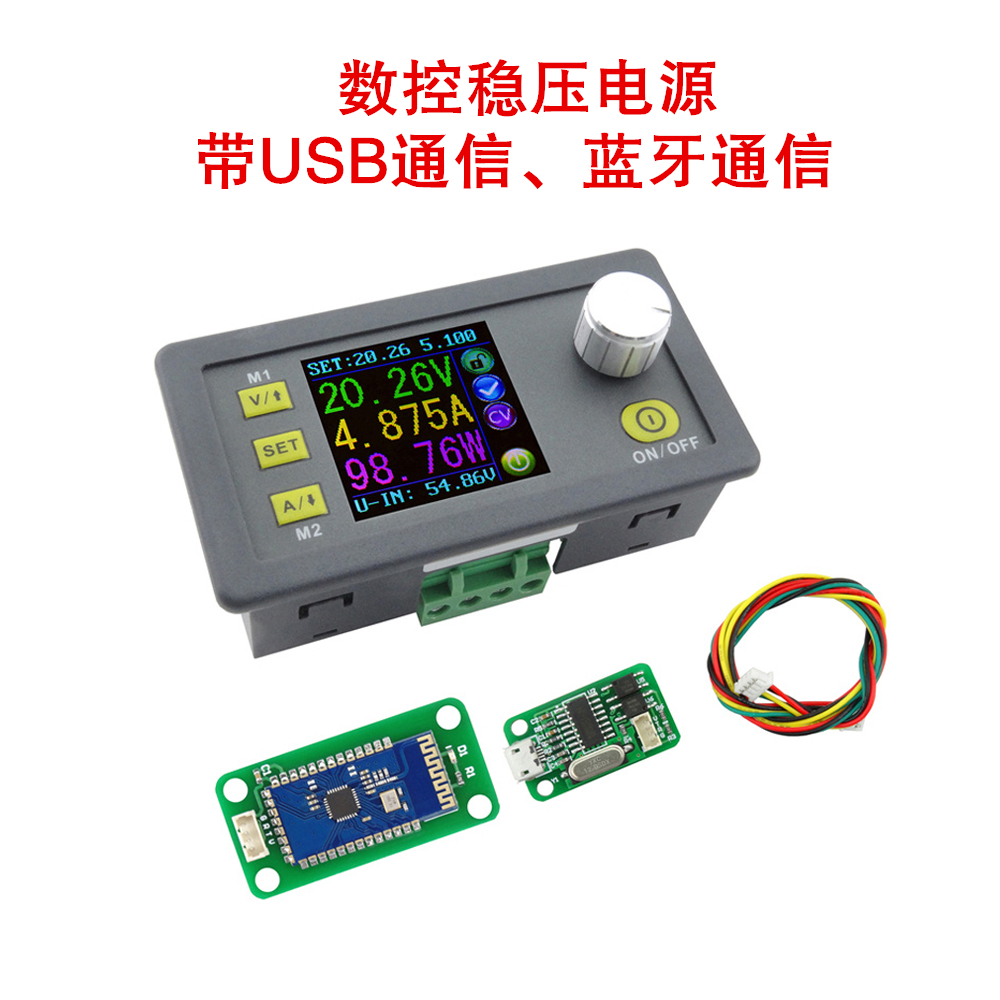 DPS5005 Step-down Integrated Module Adjustable Programmable Digital DC Color Display to Display Stable Power Supply цена