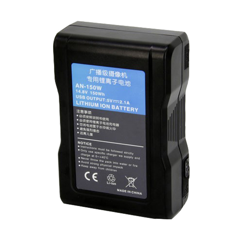 LPD 14.8 V 150Wh AN-150W 100% tout nouveau remplacement caméra batterie diffusion caméscopes avec sortie USB pour Sony BL-BP150 BP-150S - 5