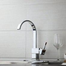 Смеситель для кухни с возможностью поворота 360 chrome + крышка 8517B5724 Раковина Водопроводной воды судно, смесители и краны