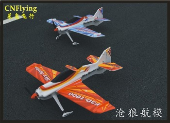 EPO RC plane sport  RC airplane RC MODEL HOBBY TOY  WINGSPAN 1000MM  F3D -1000 RC 3D PLANE (have  kit set or PNP set )