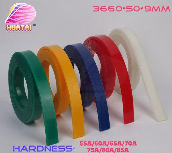 Плоские резиновые лезвия для трафаретной печати, Десна, бесплатная доставка, быстрая доставка (40 мм ширина * 7 мм толщина), 3,66 метров в рулоне