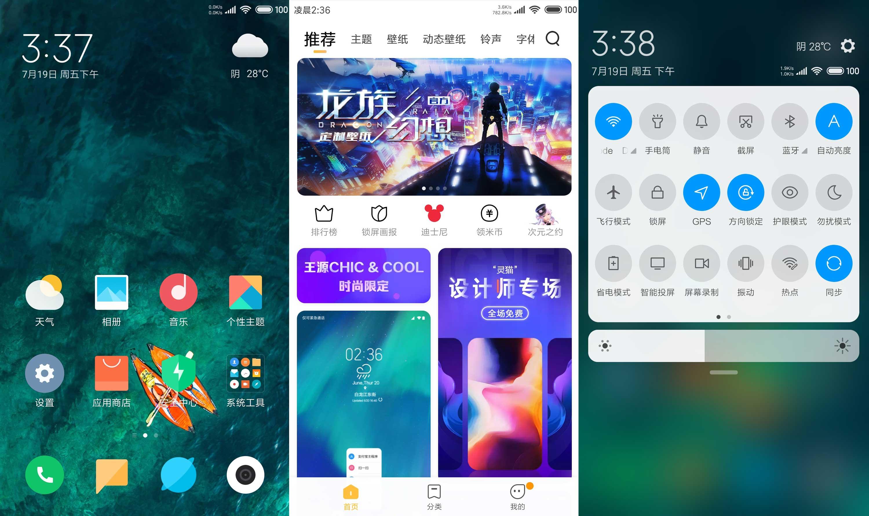 红米Note4X高通 [MIUI10-9.7.18] 人脸识别|手势下拉天气IOS|显秒V4冰箱 [07.19]