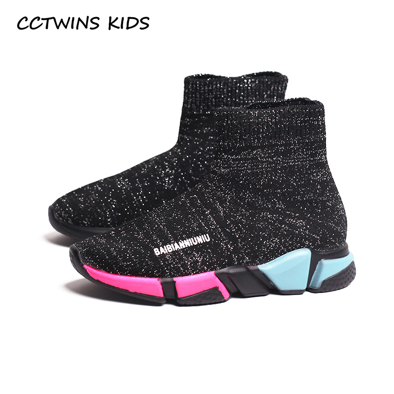 все цены на CCTWINS KIDS 2018 Spring Children Fashion High Top Sneaker Baby Boy Sport Shoe Toddler Girl Brand Casual Trainer F2073
