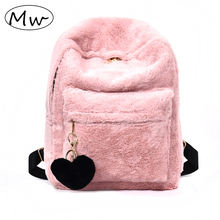 Moon Wood Cute Solid Faux Fur Backpack Heart Pendant Winter Soft Womens Big Plush Pink Black White Rucksack Mochila