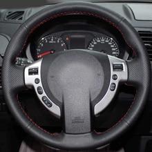 Бесплатная Доставка Ручное шитье все кожаный руль охватывает для Nissan Qashqai X-TRAIL NV200