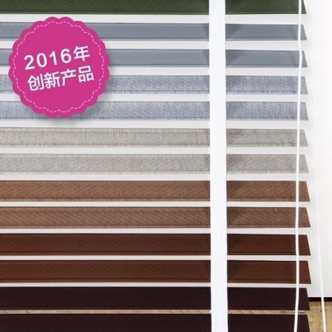 Fabric Venetian Blinds Window Blinds Horizontal Blinds Window Shades