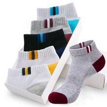 6 Pairs Mesh Breathable Cotton socks Men Short Sock High Quality Deodorant Male Meias Mens Summer dress Sokken Classic Patchwork