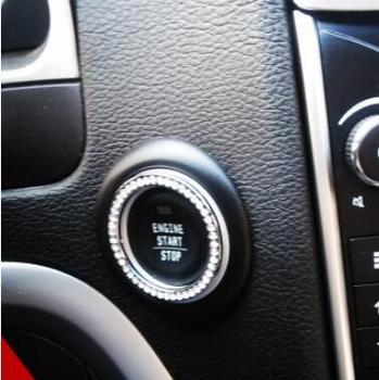 Car styling Engine Start Ignition Key Ring For FIAT 500 Idea Uno Palio Freemont Cross Coroma Panda Tipo Punto 1