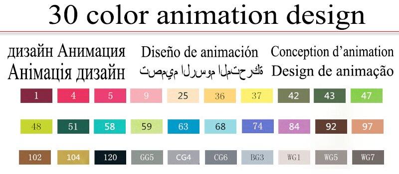 Touchfive двуглавый художественный маркер ручка спиртовая Краска Маркер ручка манга мультфильм Граффити Эскиз Арт маркеры набор дизайнеров - Цвет: 30 animation design
