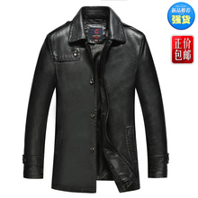 2017 Spring and autumn leather jacket male business casual leather coat male sheepskin turn-down collar Leather clothing