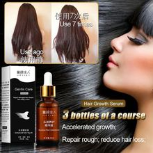 Get more info on the Essence Hairdressing Hairs Mask Hair Essential Oil Hair Care Oil Essential Oil Dry and Damaged Hairs Nutrition