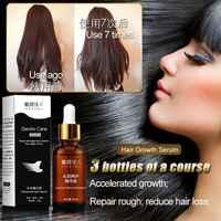 Essenz Friseur Haare Maske Haar Ätherisches Öl Haarpflege Öl Ätherisches Öl Trockenen und Beschädigt Haare Ernährung