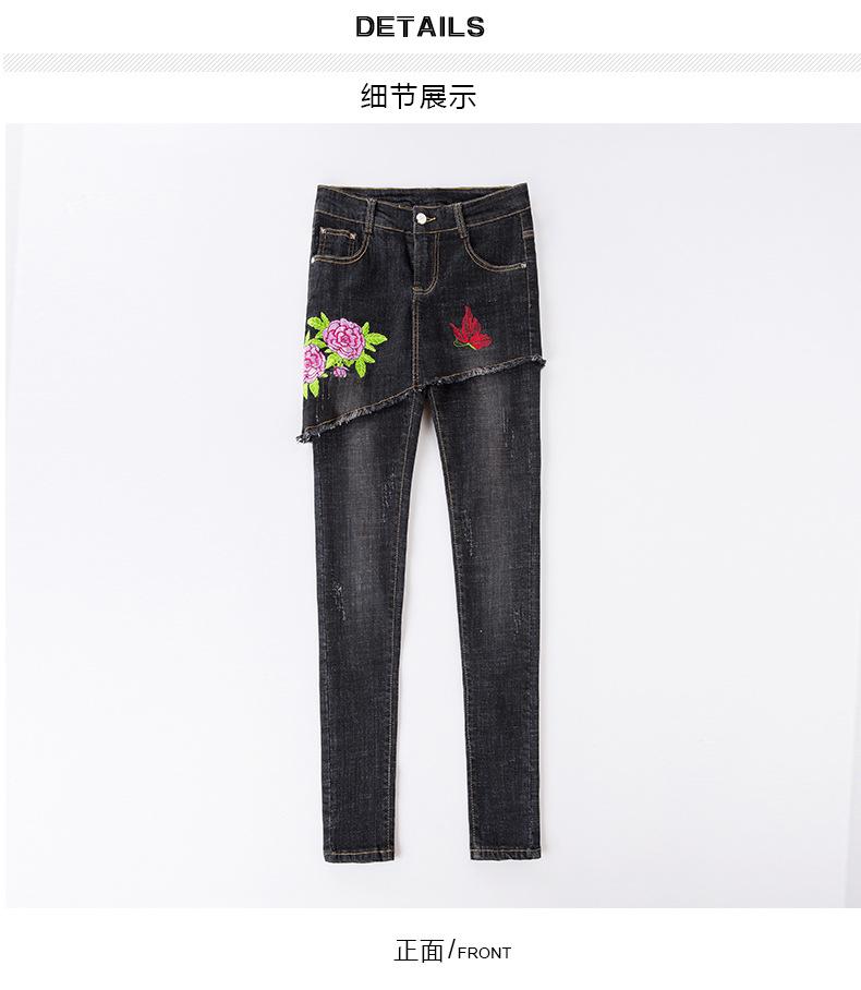 a9f5561ed8b6 Mujeres Denim Pantskirt Streetwear bordado pantalones de cintura alta  Ladies 2019 primavera elástico azul negro lápiz Jeans más tamaño