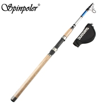 Superhard 2.4m 2.7m Saltwater Telescopic Fishing Rod 10-30g Lure Weight M Action Sea Rod Carbon Cork Handle Spinning Fishing Rod