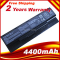 [Special Price] Laptop battery for Asus ROG G56J G56 G56J A31-N56 A32-N56 A33-N56 N46 N46V N46VM N56 N56DY N56JN N56VB N56VV N76