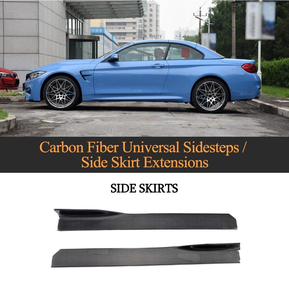 Conception universelle d'extension de tablier de jupe latérale automatique de Fiber de carbone pour BMW M2 M3 M4 F30 G30 berline Coupe ect