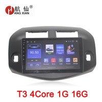 Bway 10,1 Автомобильная магнитола для Toyota RAV4 2009 2010 2011 2012 четырехъядерный Android 7,1 автомобильный dvd gps плеер с 1G Оперативная память 16 iNAND