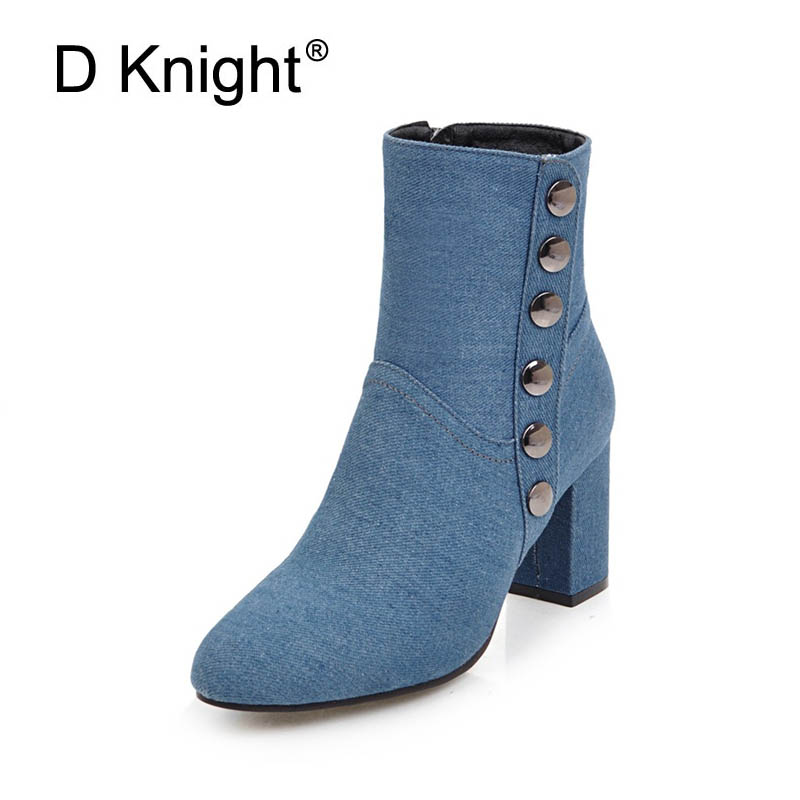 New Women Boots Plus Size 34-43 Women Fashion Shoes Autumn Winter Denim Thick Heel Ankle Boots Casual Shoes Woman Zip High Heels 2017 autumn and winter new plus velvet thick women s boots soft bottom comfortable breathable mother shoes wild leather