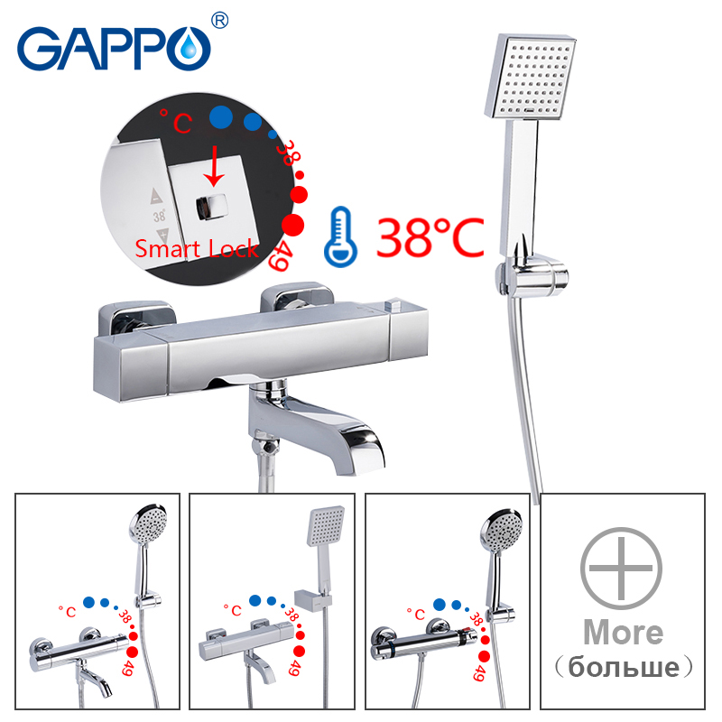 GAPPO Sanitary Ware Suite thermostatic shower faucet bathroom bathtub faucet waterfall shower head bath shower mixer tap set