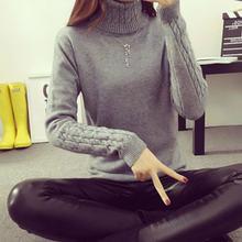 Новинка Осень 2021 женский свитер в Корейском стиле с высоким