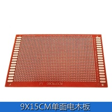 9*15CM bakelite HB rubber sheet 1.2 thick universal board universal circuit experiment board