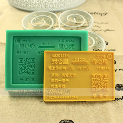 clay pottery mouldValentine s Day gift ideas train tickets diy chocolate silicone mold