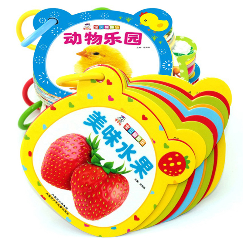 Baby Children Learning Books Chinese English Learning Cards 0 To 3 Year-olds Baby Early Learning Reading Cards Literacy Cards
